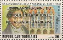 [The 10th Anniversary of International French Language Council, type AGI]