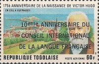 [Airmail - The 10th Anniversary of International French Language Council, type AGJ]