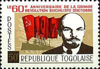 [The 60th Anniversary of October Revolution, type AHE]