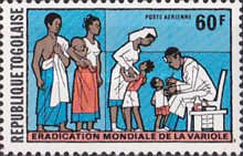[Airmail - World Eradication of Smallpox, type AHQ1]