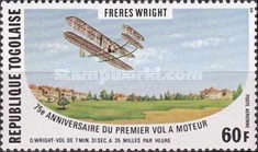[The 75th Anniversary of the First Powered Flight by the Wright Brothers, type AHT]