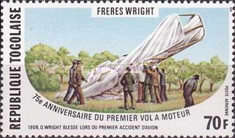[The 75th Anniversary of the First Powered Flight by the Wright Brothers, type AHU]