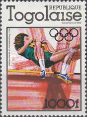 [Olympic Games - Moscow 1980, USSR, type AHZ]