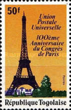 [The 100th Anniversary of U.P.U. Congress in Paris, type AJZ]