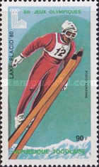 [Airmail - Olympic Games 1980, type AMA]