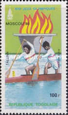 [Airmail - Olympic Games 1980, type AMB]