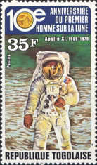 [The 1st Anniversary of First Manned Moon Landing, Typ AMJ]