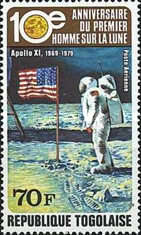 [The 1st Anniversary of First Manned Moon Landing, Typ AMM]