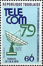 [Airmail - International Exhibition for Telecommunications Technology