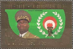 [Airmail - The 10th Anniversary of the Rally of the Togolese People or R.P.T., type AMR]