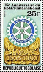 [The 75th Anniversary of Rotary International, type AMZ]