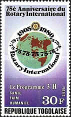 [The 75th Anniversary of Rotary International, type ANA]