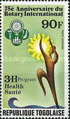 [The 75th Anniversary of Rotary International, type ANC]