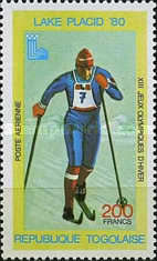 [Airmail - Winter Olympic Games - Lake Placid, USA, type ANI]