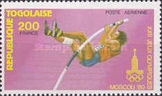 [Airmail - Olympic Games - Moscow, USSR, type ANR]