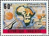 [Airmail - The 20th Anniversary of The Agency for Aerial Navigation Safety in Africa and Madagascar or ASECNA, type AOF1]