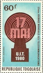 [Airmail - World Telecommunciations Day, type AOP]