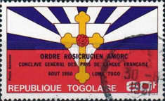 [Airmail - General Conclave of French-speaking Countries of the American Order of Rosicrucians, Lome, type AQI]