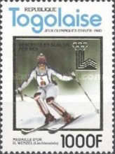 [Winter Olympic Games - Lake Placid, USA - Gold Medal Winners, type AQS]