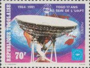 [The 17th Anniversary of Togo's Membership in the African Postal and Telecommunications Union, type ASO]