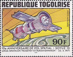 [Airmail - Space Anniversaries, type ATM]