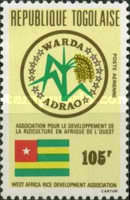 [Airmail - The 10th Anniversary of West African Rice Development Association, type ATP1]