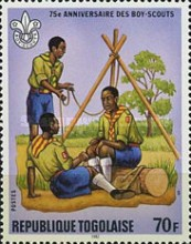 [The 75th Anniversary of Boy Scout Movement, type ATU]