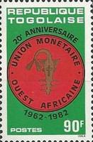 [The 20th Anniversary of West African Monetary Union, type AVB]