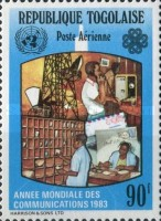 [Airmail - World Communications Year, type AVZ]