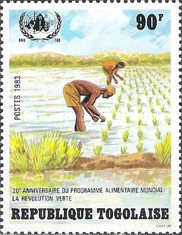 [The 20th Anniversary of World Food Program, type AWT]