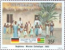 [The 100th Anniversary of Proclamation of German Protectorate, type AXF]