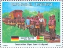[The 100th Anniversary of Proclamation of German Protectorate, type AXO]