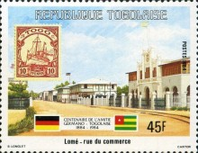 [The 100th Anniversary of Proclamation of German Protectorate, type AXR]