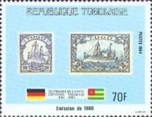 [The 100th Anniversary of Proclamation of German Protectorate, type AXS]