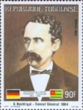 [The 100th Anniversary of Proclamation of German Protectorate, type AXU]