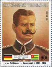 [The 100th Anniversary of Proclamation of German Protectorate, type AXY]