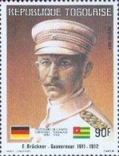 [The 100th Anniversary of Proclamation of German Protectorate, type AYC]