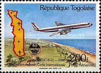 [Airmail - The 40th Anniversary of International Civil Aviation Organization or ICAO, type BAV]