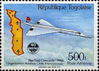 [Airmail - The 40th Anniversary of International Civil Aviation Organization or ICAO, type BAW]