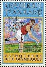 [Airmail - Olympic Medal Winners, Typ BAY]