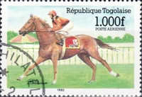 [Airmail - Racehorses, type BDN]