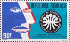 [Day of Francophonie, type BEA1]