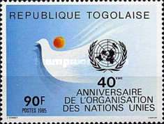 [The 40th Anniversary of the United Nations, type BFV]