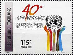 [The 40th Anniversary of the United Nations, type BFW]