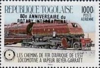 [Airmail - The 80th Anniversary of Rotary International, type BGE]