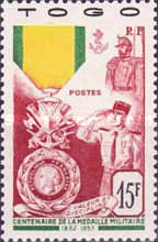 [The 100th Anniversary of Military Medal, Typ BH]