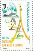 [Airmail - The 100th Anniversary of Statue of Liberty, type BHO]