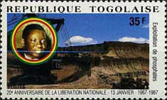 [The 20th Anniversary of National Liberation, type BJO]