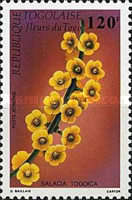 [Airmail - Flowers, type BKH]