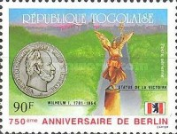 [Airmail - The 750th Anniversary of Berlin, type BKL]